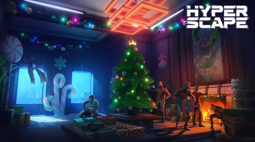 「ハイパースケープ」クロスプレイに対応開始! ウインターフェスティバルも開催次世代機を含むコンソール版、PC版で全てのモードが一緒にプレイできるように