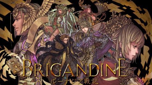 """【PR】「ブリガンダイン ルーナジア戦記」は100人以上の""""ルーンの騎士""""が物語を紡ぐ。ファンタジー世界で国取りシムに挑もう"""