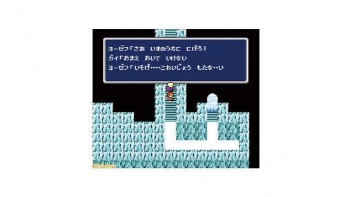 『FF2』が発売された日。河津秋敏氏による前衛的なシステムが特徴。全滅からはじまる衝撃なオープニングも忘れられない【今日は何の日?】