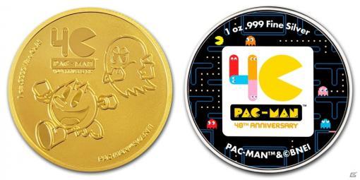 「パックマン40周年記念コイン」が登場!250ドル金貨と2ドル銀貨、2ドルカラー銀貨の3種がラインナップ