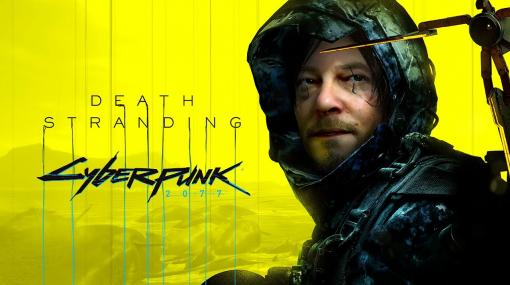 PC版「DEATH STRANDING」が「サイバーパンク2077」とまさかのコラボ! アップデートが本日配信リバース・トライクをヤイバ・クサナギデザインにできる!