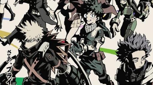 アニメ『ヒロアカ』5期は3月27日放送開始。雄英高校1年A組vsB組対抗戦でチームバトルが展開!