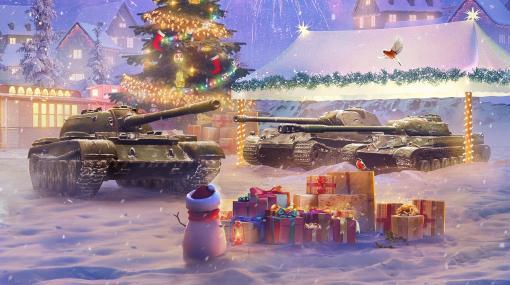 「World of Tanks」,各プラットフォーム版で年末年始に開催されるイベントが公開