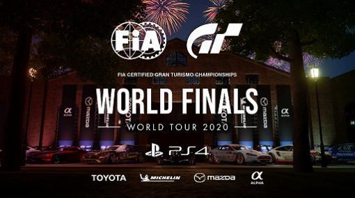 「FIA グランツーリスモチャンピオンシップ 2020」で日本代表の宮園 拓真選手がシリーズ史上初の三冠を達成