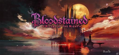 気づくことが気持ちイイ!モバイル版「Bloodstained: Ritual of the Night」レビュー