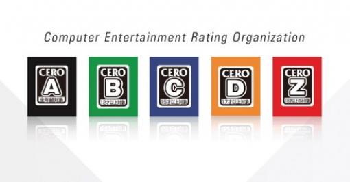 CEROの存在って実際に何の意味があるの?