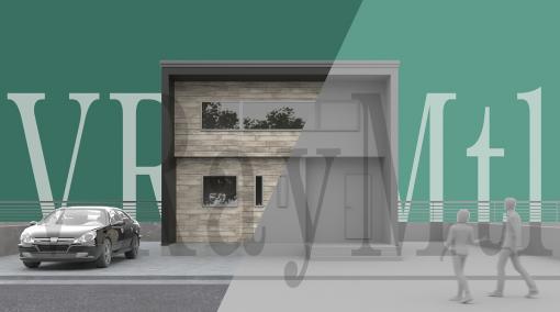 3ds Max × ビジュアライゼーション 第6回:何の変哲もない「一軒家の外観」 その②マテリアルとカメラ