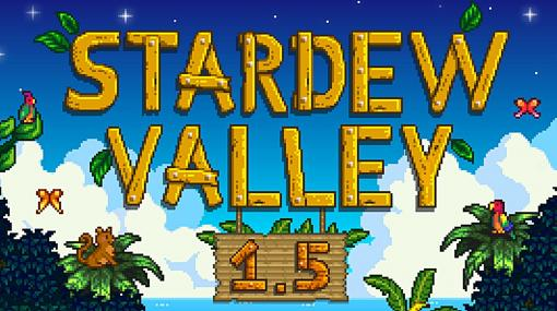 『Stardew Valley』史上最大の大型無料アップデート1.5配信開始、まずはPC向け。謎の島が現れプレイヤーをさらなる冒険へと誘う