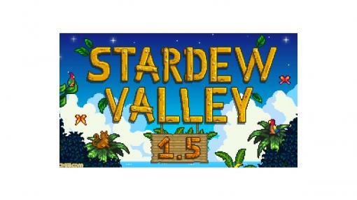 PC版『スターデュー バレー』無料大型アップデート1.5が配信開始。砂浜牧場や画面分割マルチプレイなど多数の要素を追加