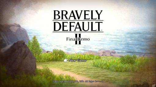 低レベルボーナスでジョブチェンジがお手軽に!「ブレイブリーデフォルトII Final Demo」プレイレポート