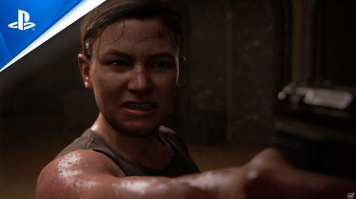 「The Last of Us Part II」アビーがテーマのトレーラーが公開!50%OFFセールも開催中