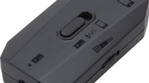 Switchでもヘッドセットでボイスチャットができるオーディオミキサーが12月24日発売「あつ森」や「スプラトゥーン2」のボイチャがヘッドセットで楽しめる