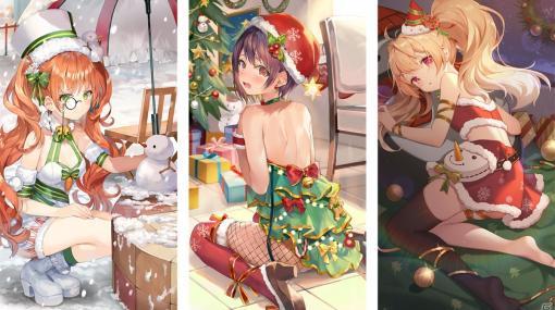 「ガール・カフェ・ガン」サンタ衣装に身を包んだロココとジムユウ、キャロが登場!ガチャ「見習いサンタのプレゼント」が開始