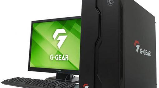 G-GEAR,MSIコラボゲーマー向けPCのRyzen 5 5600Xモデルを発売。搭載GPUはRTX 3070またはRTX 3060 Ti