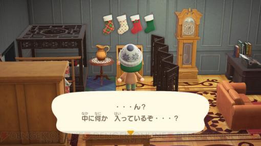 クリスマスプレゼントをもらい忘れていませんか?【あつ森日記#170】