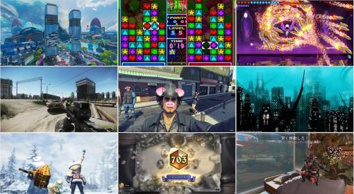 今年一番遊んだゲームはどれ?AUTOMATONライター陣が、2020年にやりこんだ作品を振り返る