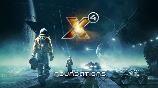 宇宙に生きるスペースシム「X4: Foundations」プレイレポート。〜宇宙を牛耳る大企業〜