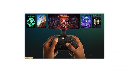 """スマホでXboxタイトルが遊べる""""クラウドゲーミング""""は""""あと少し遊びたい""""を叶える【Xbox総力特集】"""